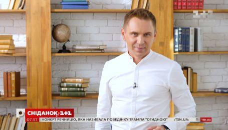 """Какое значение имеет слово """"красний"""" в украинском языке - Экспресс-урок"""