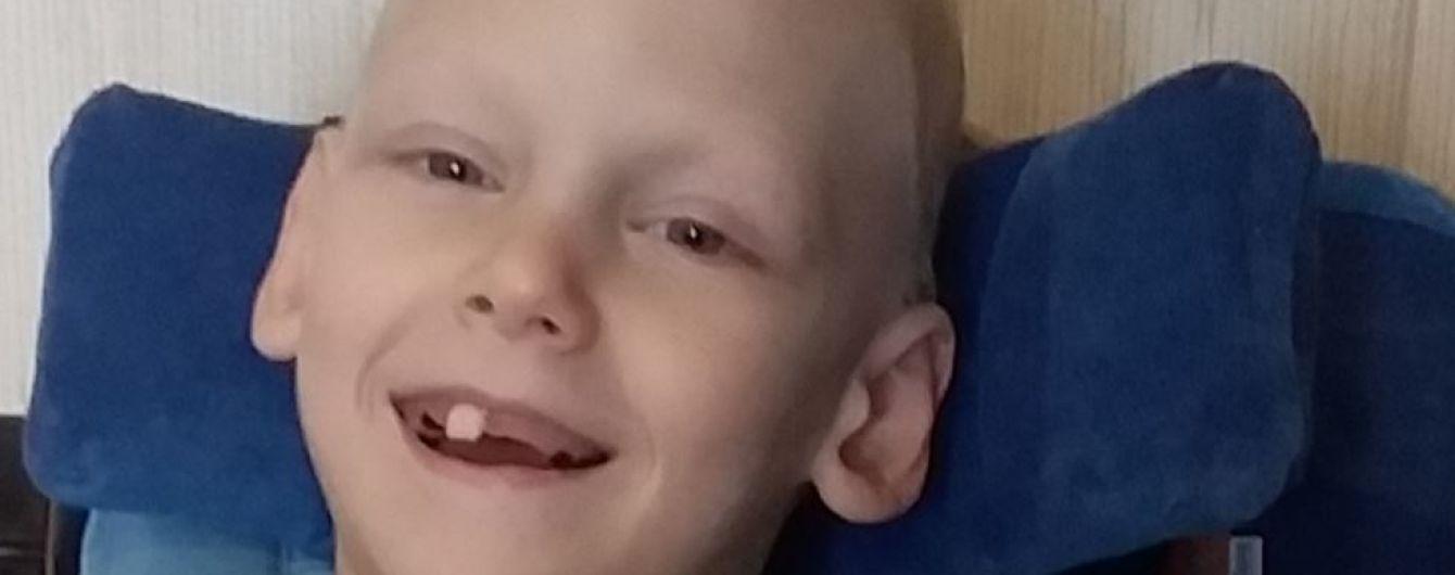 Батькам Вадима потрібна фінансова допомога, що лікувати сина
