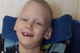 Родителям Вадима нужна финансовая помощь, что лечить сына