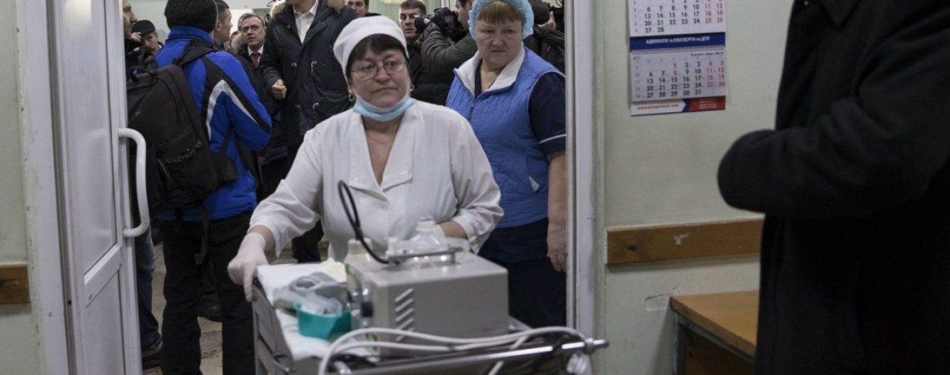Медики рассказали о состоянии госпитализированной черновчанки, которая приехала из Италии