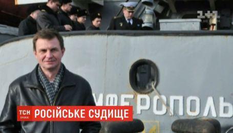 Суд оккупированного Крыма объявил приговор по делу Владимира Дудки и Алексея Бессарабова