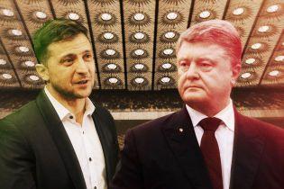 """ТСН вспомнила, как кандидаты """"шли"""" к дебатам на стадионе"""