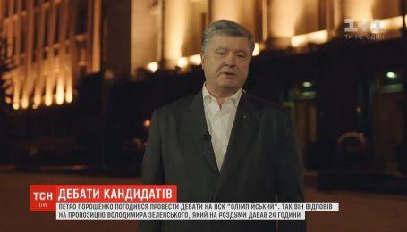 """По закону, дебаты на """"Олимпийском"""" будет финансировать ЦИК"""