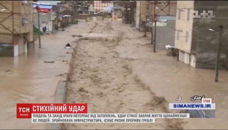 Масштабные наводнения унесли жизни 62 человек в Иране
