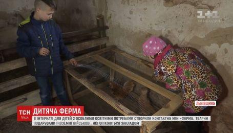 На Львовщине в интернате для детей с особыми потребностями создали контактную мини-ферму