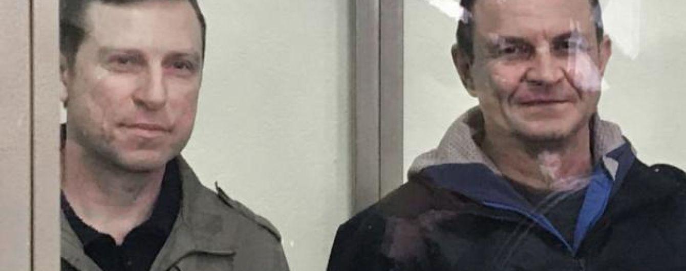"""""""Украинских диверсантов"""" Дудку и Бесарабова этапируют в колонию в Ставропольском крае РФ"""