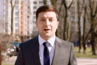 """""""Дебаты 19-го, дела - каждый день"""". Зеленский записал новое видеобращение к Порошенко"""