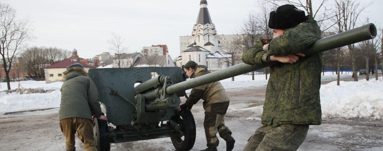 Автора нашумілої статті про телекінез та інші надздатності військових РФ змусили писати пояснювальну