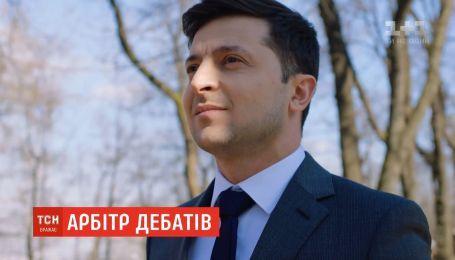 Зеленський запропонував Юлії Тимошенко стати арбітром майбутніх дебатів