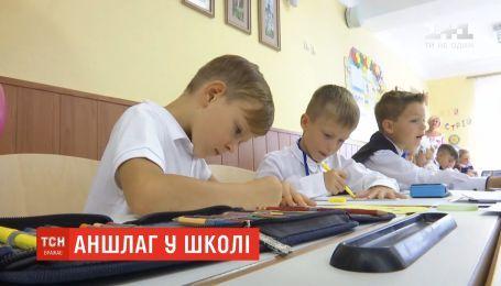 В киевских школах не могут вместить будущих первоклассников