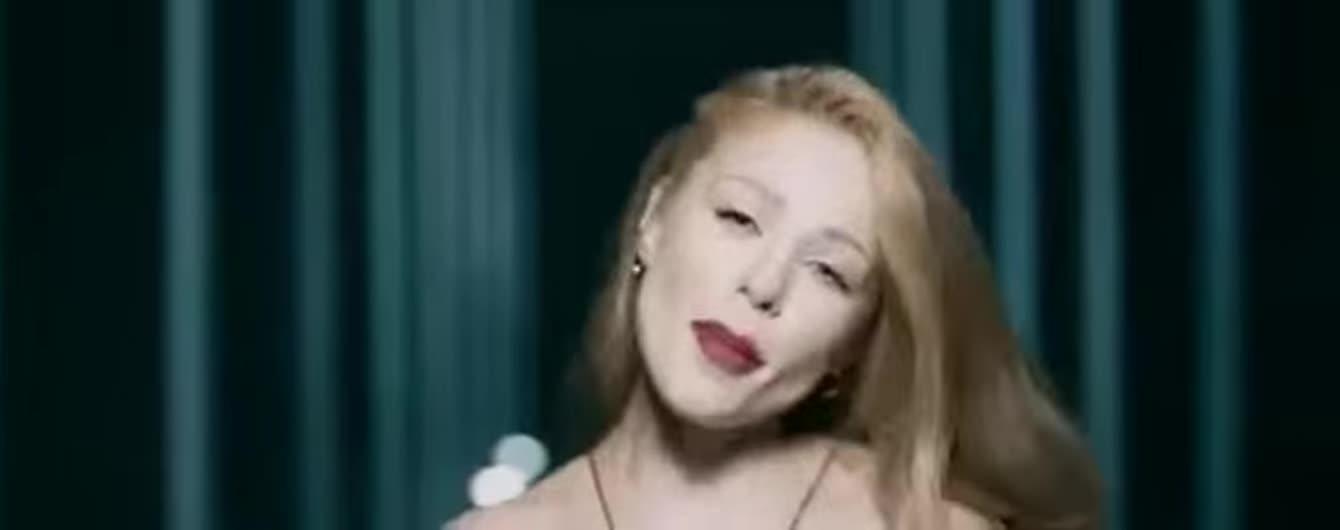 """Тина Кароль и """"Бумбокс"""" представили клип на дуэтную песню """"Безодня"""""""