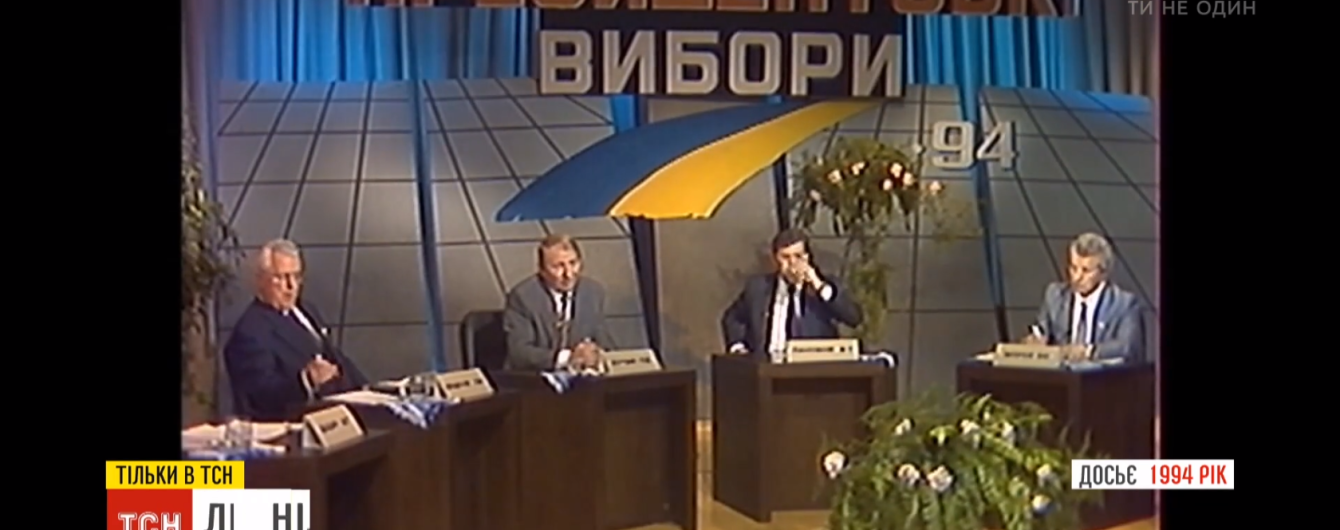 Дебаты кандидатов. какими в украинской истории были дискуссии один на один между претендентами на президентское кресло