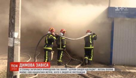 Пожар охватил почти тысячу квадратных метров помещений церкви Сандея Аделаджи
