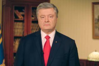 """Будьте мужиком"": Порошенко записав нове звернення до Зеленського"