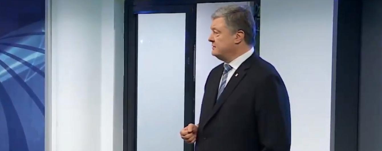 Порошенко назвал неуважением к Тимошенко приглашение от Зеленского быть арбитром в дебатах