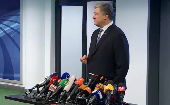 Порошенко назвав неповагою до Тимошенко запрошення від Зеленського бути арбітром на дебатах