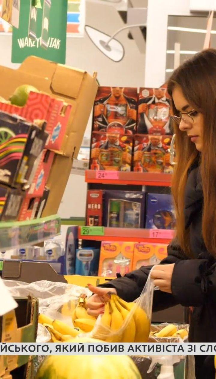 Сніданок сравнил цены на продуктовую корзину в Польше и Украине