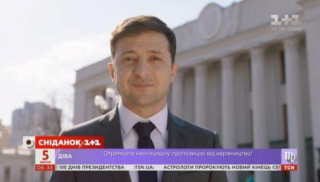 Дебаты Порошенко и Зеленского: свежие новости президентской гонки