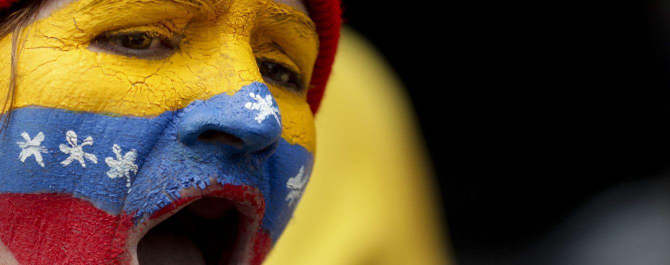 Мадуро отчитался о восстановлении водоснабжения в Венесуэле