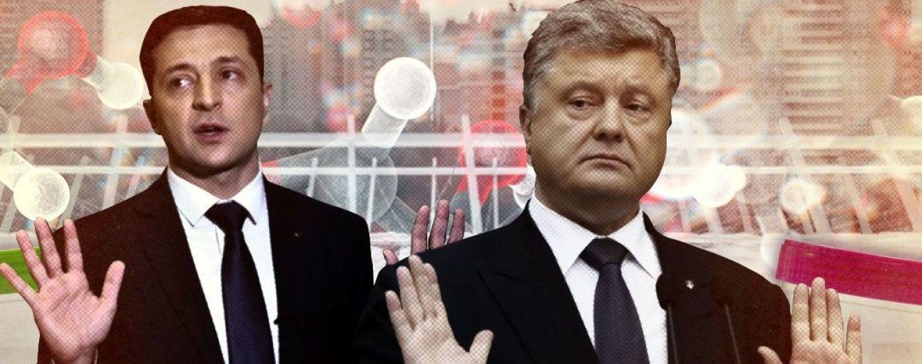Команди Порошенка і Зеленського не змогли домовитися про формат дебатів