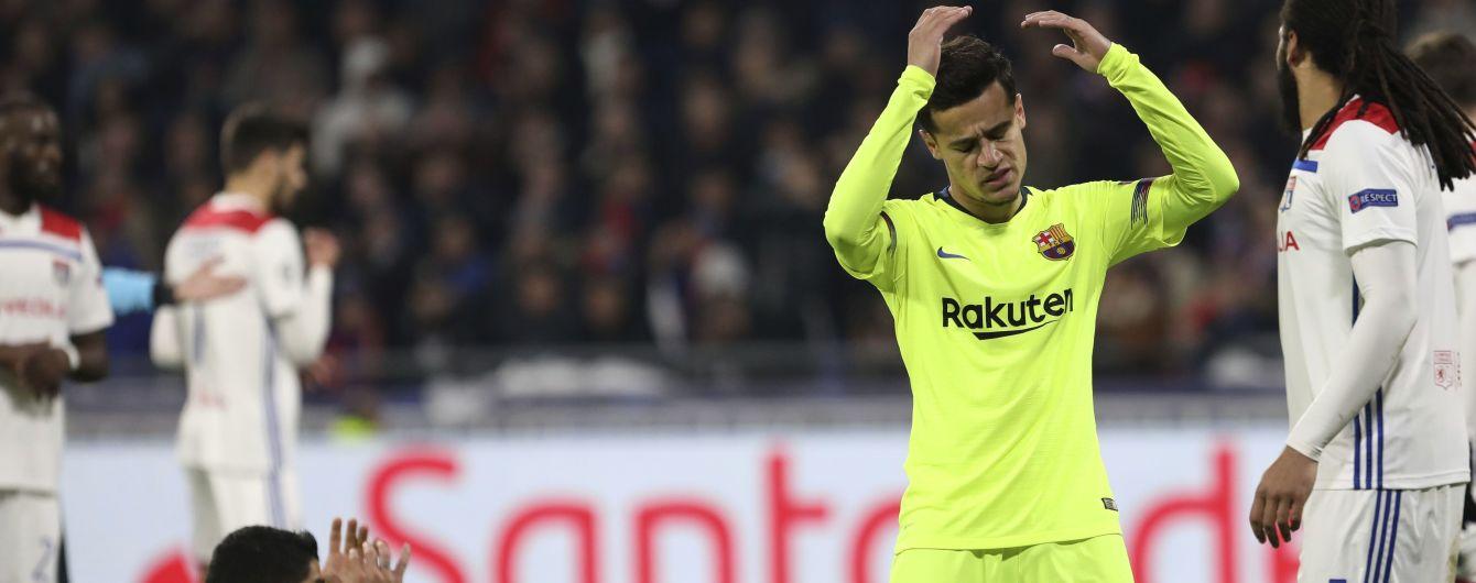 """""""Барселона"""" летом планирует выручить с продажи футболистов до 300 миллионов евро - СМИ"""