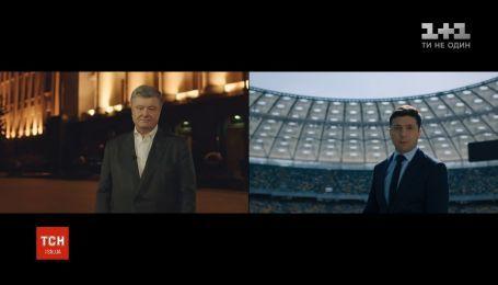 В КИУ считают, что видеоролики Порошенко и Зеленского не являются предвыборной агитацией