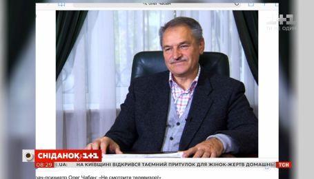 Олег Чабан став господарем безпритульного кота Тимошки
