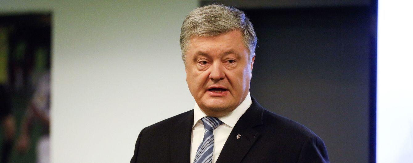 Порошенко назначил нового главу Нацсовета по вопросам ТВ и радиовещания