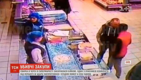 Суперечка в черзі столичного супермаркету закінчилася смертю