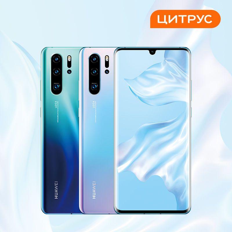 Huawei P30 Pro_реклама