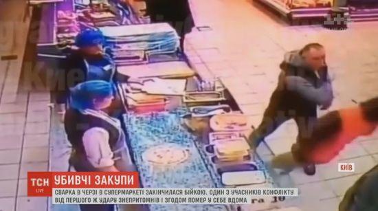 Померлий після бійки у супермаркеті чоловік був нетверезий і з компанією, яка і відвела його додому