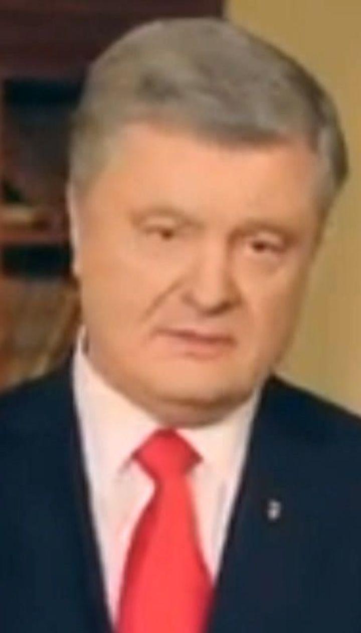 Порошенко и Зеленский продолжают обмениваться вызовами в соцсетях