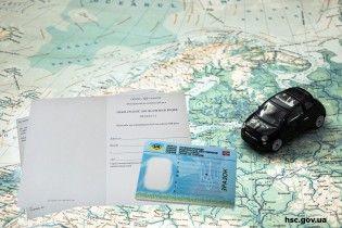 Украинцам разрешат получать водительские права и техпаспорта в ЦПАУ