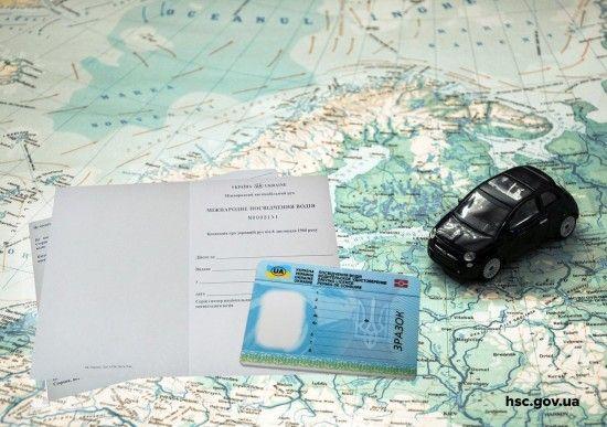 Україна і Туреччина домовляються про угоду щодо взаємного визнання водійських посвідчень