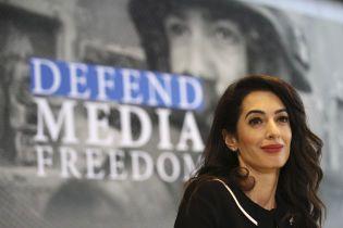 Амаль Клуні офіційно стане на захист журналістів