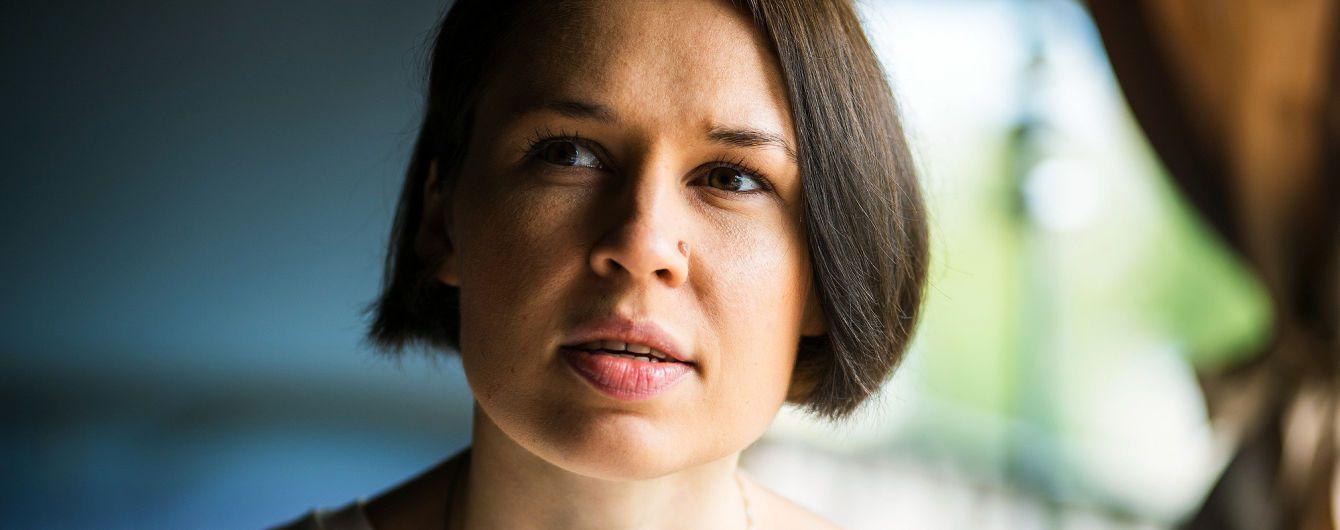 У мережі з'явився тизер до фільму за романом Софії Андрухович
