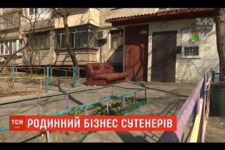 В столице женщина вместе со своими детьми занималась сутенерством. Дом разврата устроили в съемной квартире