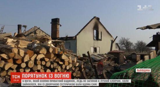 На Львівщині загорівся приватний будинок, де спали малі діти