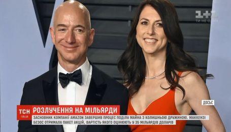 Найбагатший чоловік світу домовився з екс-дружиною про умови розлучення
