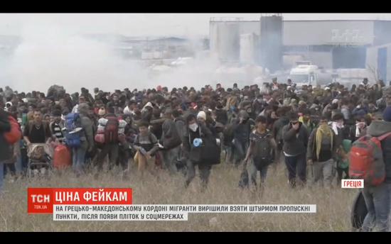 На грецько-македонському кордоні сталися сутички між біженцями і поліцією