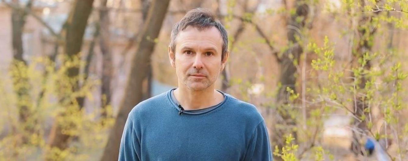 Вакарчук презентовал свою партию, с которой пойдет на парламентские выборы