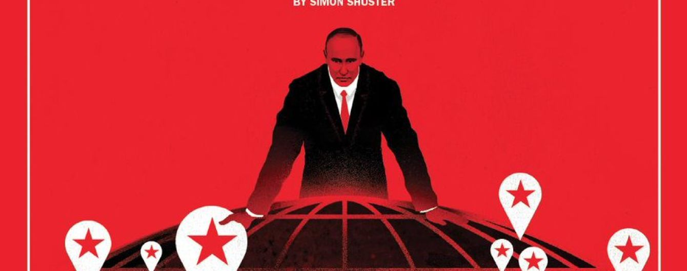 Журнал Time поместил Путина на обложку очередного номера