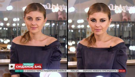 Как сделать вечерний макияж Smoky eyes - Секреты макияжа