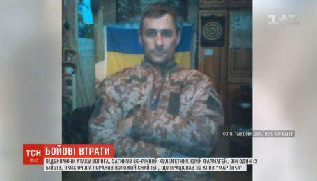 Снайперская пуля унесла жизнь одного украинского воина на фронте