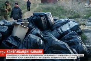 Контрабандисты Азовским морем завозили из оккупированной территории сигареты под носом у российской ФСБ