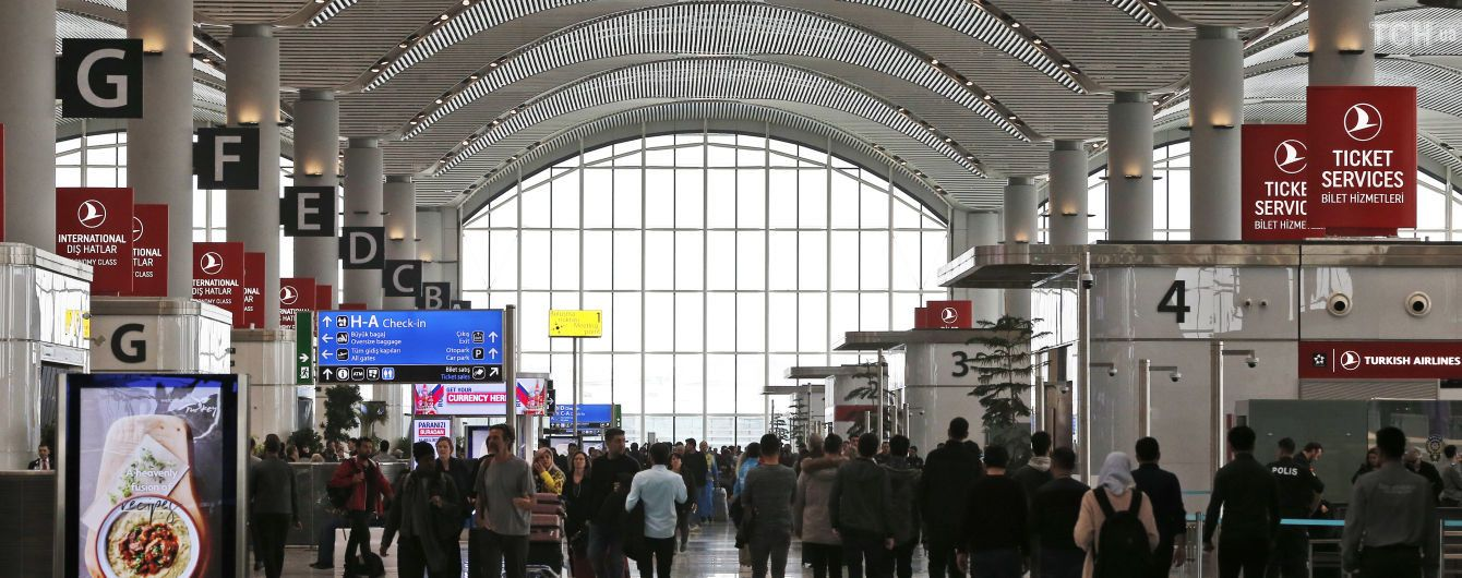В аеропорту Стамбула знайшли майже дві тонни наркотиків