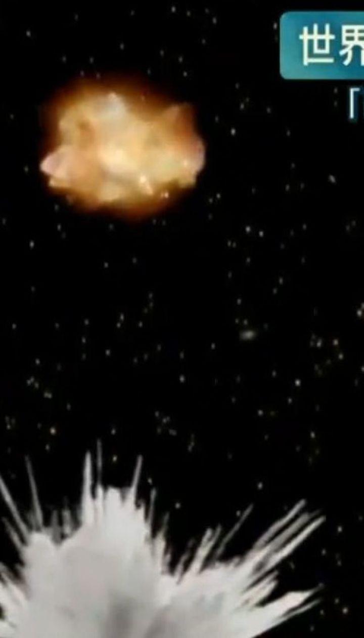 Японським ученим вдалося підірвати небезпечний для Землі астероїд