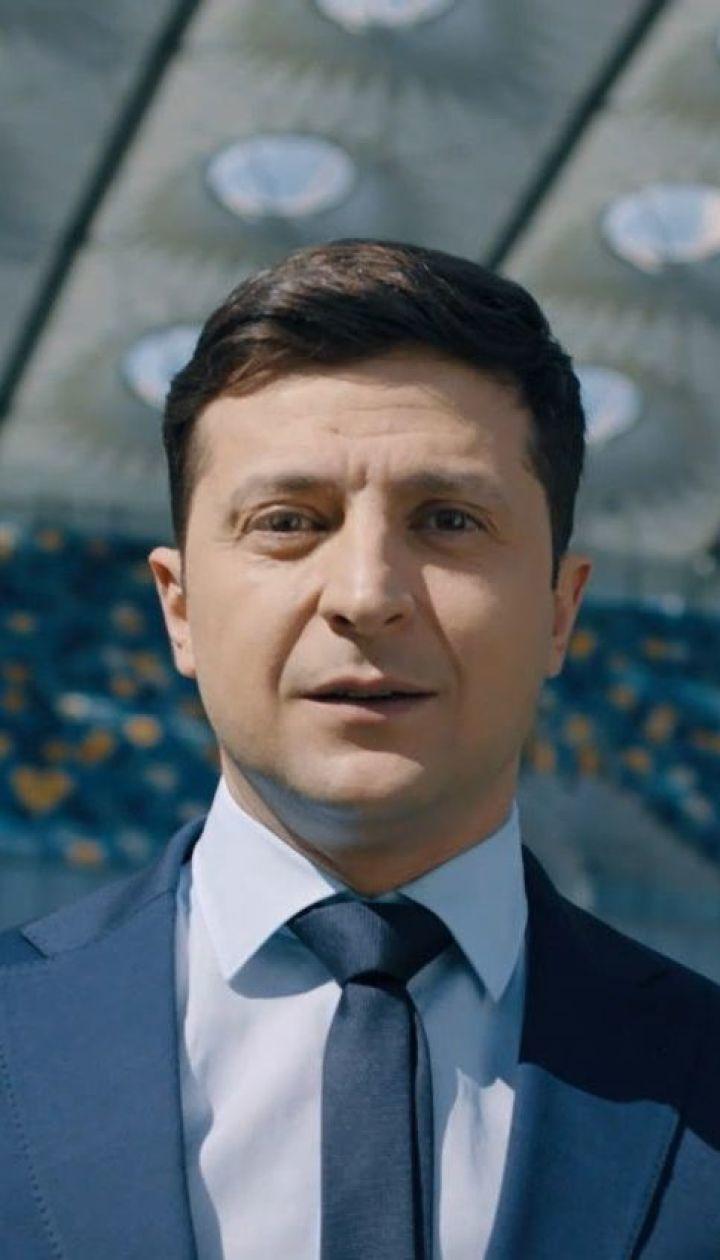 Стадион для двоих: как Зеленский и Порошенко планируют получить новых сторонников ко второму туру
