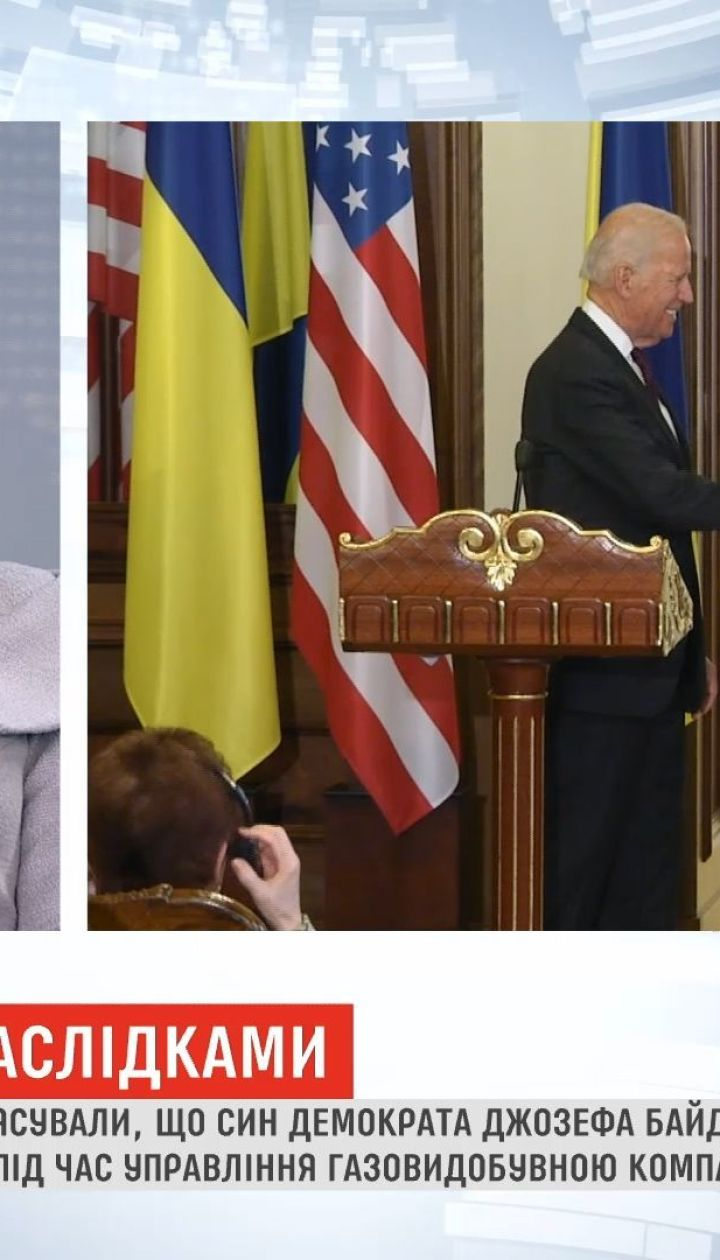 Украинские прокуроры выявили взяточничество, с которым связана демократическая партия США