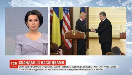 Українські прокурори викрили хабарництво, з яким пов'язана демократична партія США